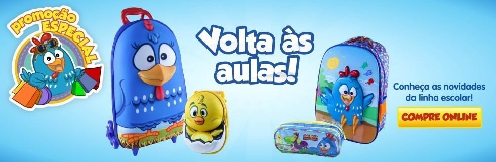 Volta às aulas com a Galinha Pintadinha!
