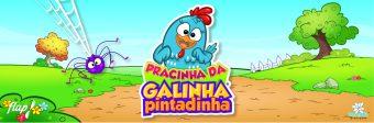 shopping_banner-pracinha